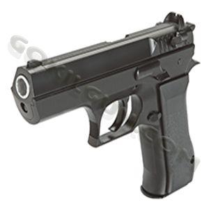 Jual Airsoft Gun Murah Jakarta